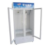 Refrigerated Shop Display Freezer Display Cabinets Simple Double Gate Water