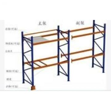 Warehouse industrial storage rack Q235B Steel 750KG Standard Pallet Storage