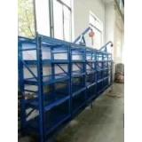 High Strength Tool Racking Systems , Hardware Rack Stainless Steel Adjustable